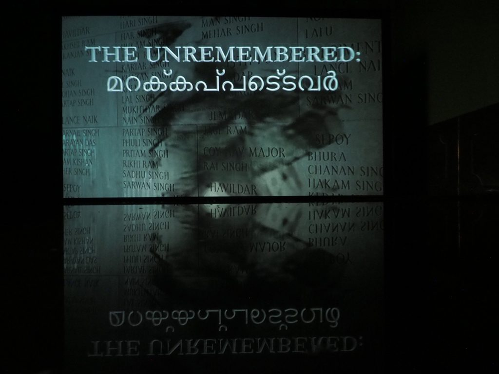 The UNREMEMBERED: Indian Soldiers in the Italian Campaign - Installation at the 2018 Kochi-Muziris Biennale